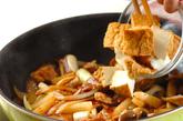 豚肉のオイスター炒め煮の作り方2