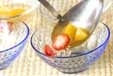 レモンゼリーの作り方4