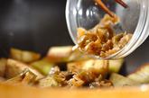 ナスとザーサイの炒め物の作り方1