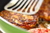 スタミナバーグ丼の作り方1