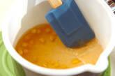 カニとパプリカのコンソメゼリーの作り方1