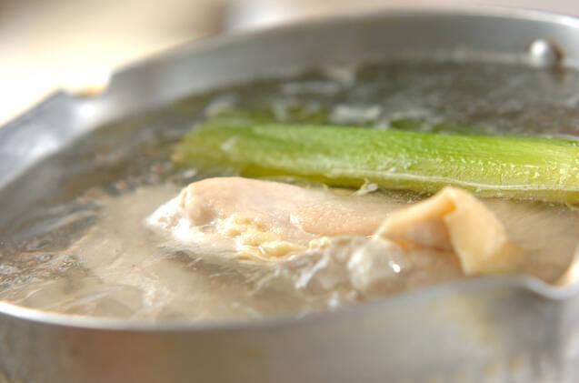 ゆで鶏のサラダ仕立ての作り方の手順6