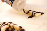 スティックチョコバナナの作り方4