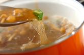 ナメコとオクラのスープの作り方1