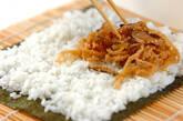 切干し大根の煮物巻き寿司の作り方3