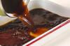 コーヒーゼリーの作り方の手順4