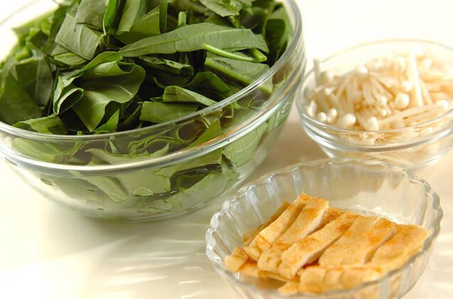 空芯菜のからし和えの作り方の手順1