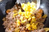 アジ干物雑穀米チャーハンの作り方4