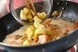 鮭入りカルボナーラの作り方4