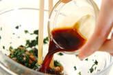 ネバネバモロヘイヤ納豆の作り方3
