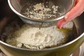鮭のミルク煮の作り方1