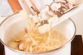 豆腐のゴマみそ汁の作り方5