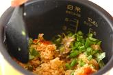 カキのもちもち炊き込みご飯の作り方3