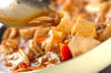 エビ芋と手羽の煮物の作り方の手順10