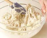 大根とカリフラワーのホワイトサラダの作り方4