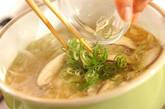 キャベツと玉ネギのみそ汁の作り方5
