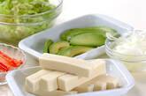 高野豆腐の生春巻きの下準備1