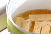 高野豆腐の生春巻きの作り方7