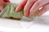 高野豆腐の生春巻きの作り方10