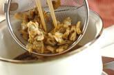 アサリのおから炒め煮の作り方6