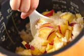 サツマイモご飯の作り方5