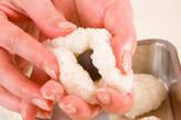 お手軽三色おはぎの作り方4