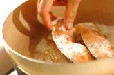 鮭のバター照り焼きの作り方1