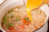 トマトと卵のスープの作り方6