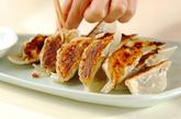 野沢菜入り焼き餃子の作り方5