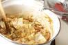 キャベツのカレースープの作り方の手順2