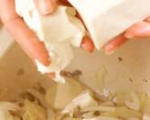 豆腐ときのこのポタージュの作り方3