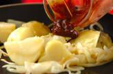 ジャガみそバターの作り方4