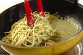 パセリのクリームパスタの作り方2