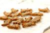 黒ゴマハチミツのおからクッキー☆の作り方の手順7