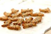 黒ゴマハチミツのおからクッキー☆の作り方5