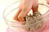 黒ゴマハチミツのおからクッキー☆の作り方の手順4
