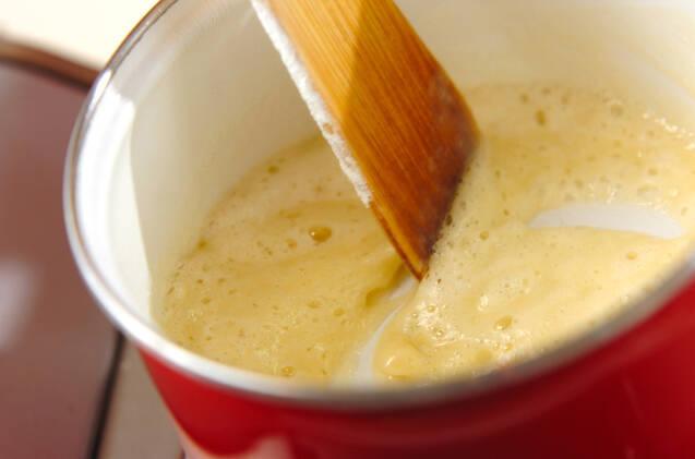 おでんのみそチーズグラタンの作り方の手順4