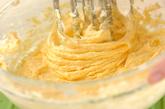 オレンジのカップケーキの作り方5
