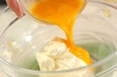 オレンジのカップケーキの作り方3