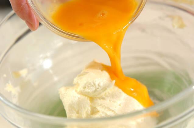 オレンジのカップケーキの作り方の手順8