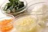 モロヘイヤのスープの作り方の手順1