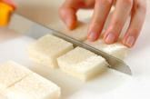 ハーブ風味の揚げパンの下準備1
