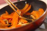 ニンジンとちくわのみそ炒めの作り方4