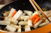 油揚げと大根の煮物の作り方2