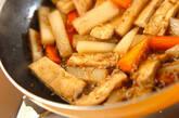 油揚げと大根の煮物の作り方3