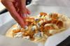 ゴルゴンゾーラとハニーのピザの作り方の手順2