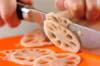 ハチミツみそマヨレンコンの作り方の手順2