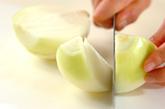 玉ネギとツナのスープ煮の下準備1