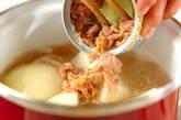 玉ネギとツナのスープ煮の作り方2