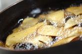 サツマイモのパリパリサラダの作り方1